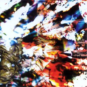 Dave Kerman / 5uu's — Abandonship