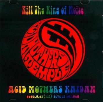 Acid Mothers Kaidan — Kill the King of Noise