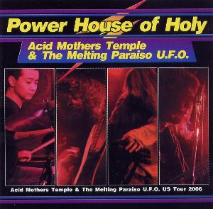 Power House of Holy Cover art
