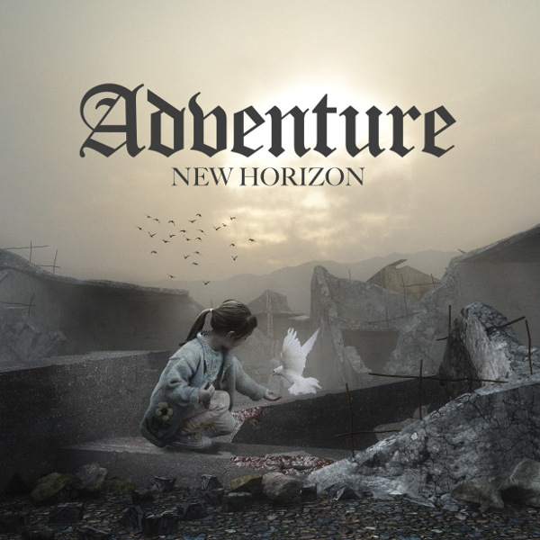 Adventure — New Horizon