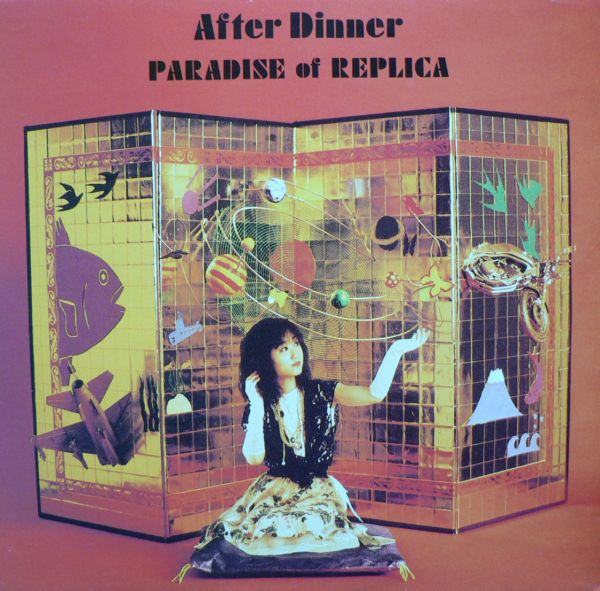 After Dinner — Paradise of Replica