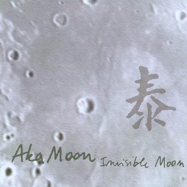 Aka Moon - Amazir