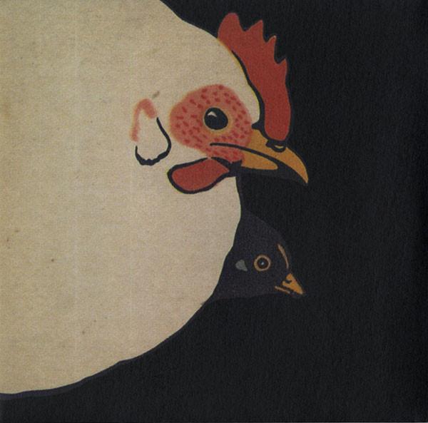 Akita / Gustafsson / O'Rourke — One Bird Two Bird