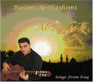 Basim Al-Hashimi — Al-Raheel