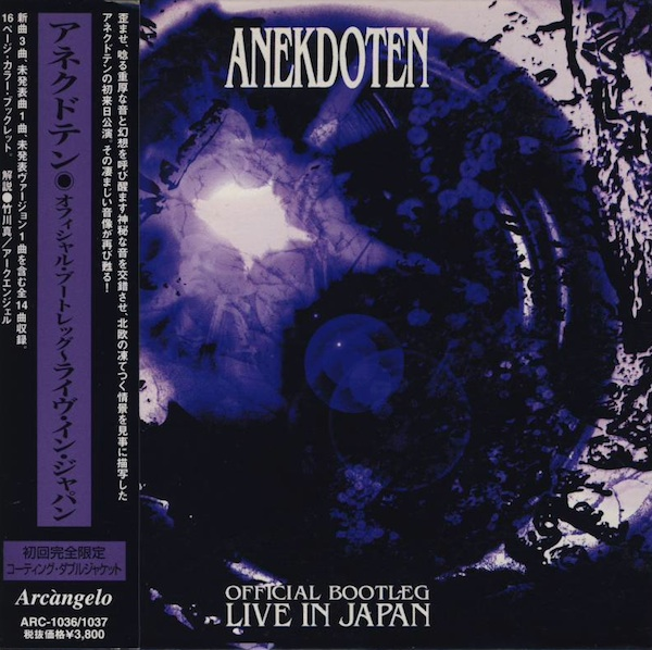 Anekdoten  — Official Bootleg: Live in Japan