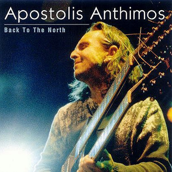 Apostolis Anthimos — Back to the North