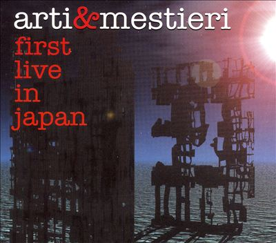 Arti e Mestieri — First Live in Japan