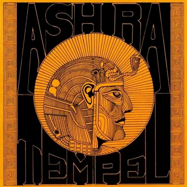 Ash Ra Tempel — Ash Ra Tempel