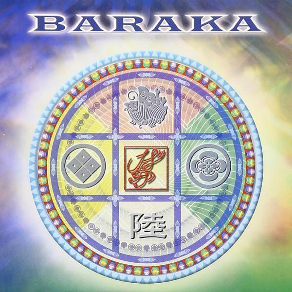 Baraka — Baraka VI