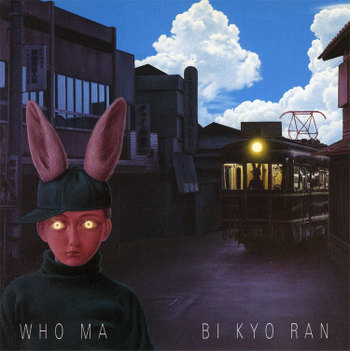 Who Ma - Live Vol. 2 Cover art