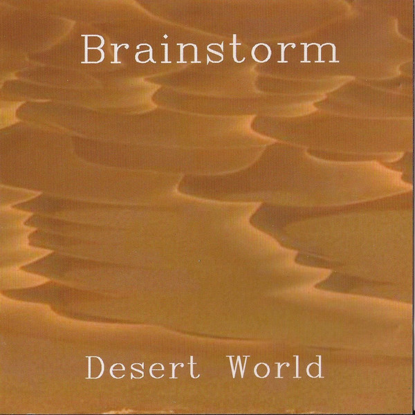 Brainstorm — Desert World