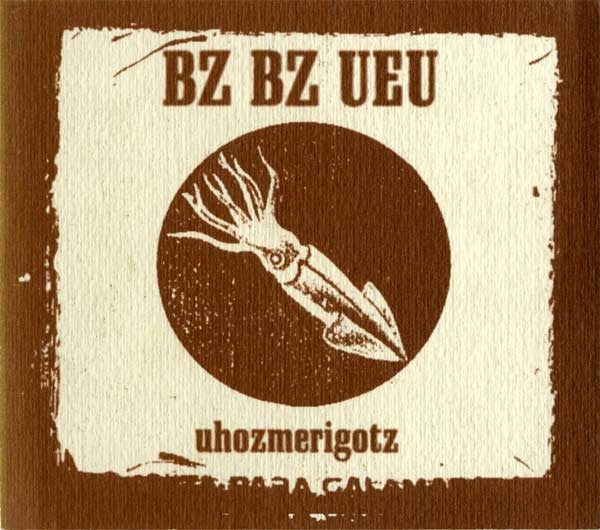 Uhozmerigotz Cover art