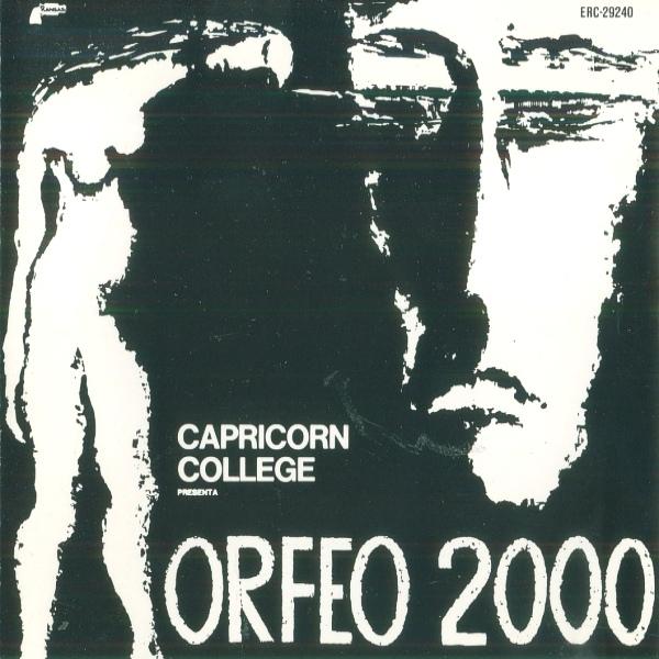 Capricorn College — Orfeo 2000