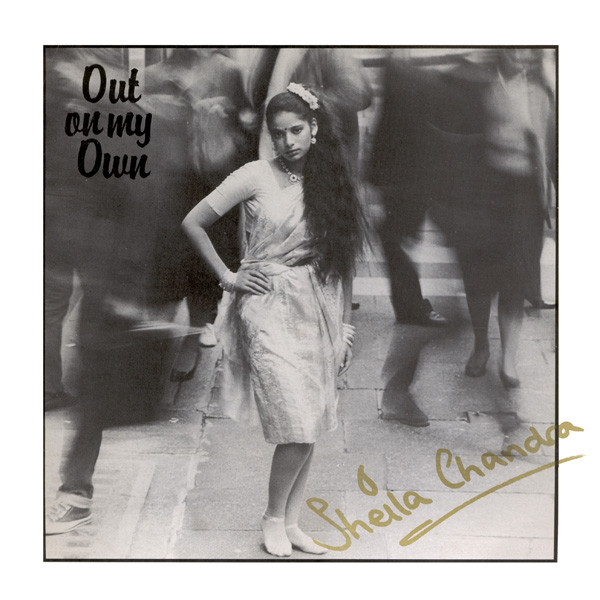 Sheila Chandra — Out on My Own