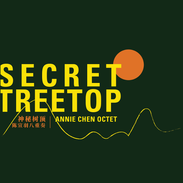 Secret Treetop Cover art