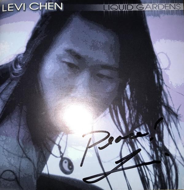 Levi Chen — Liquid Gardens