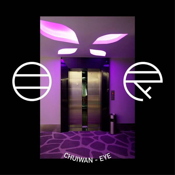 Chui Wan — Eye