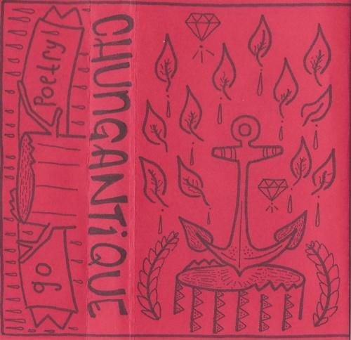 Chung Antique — Go Poetry!