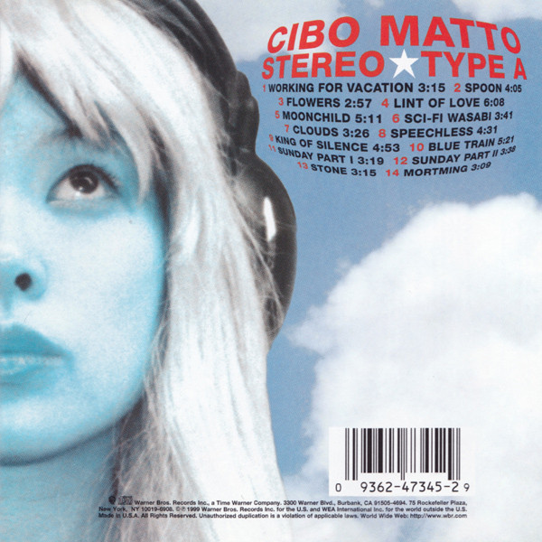 Cibo Matto — Stereo Type A