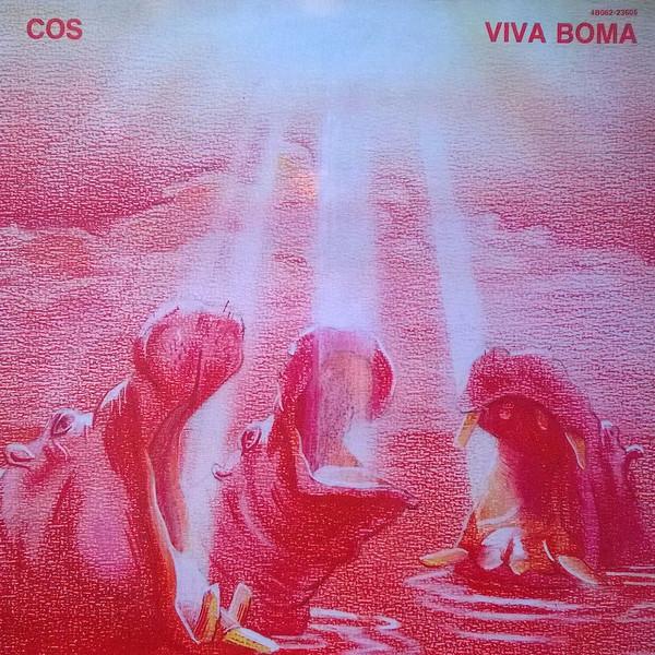 Viva Boma Cover art