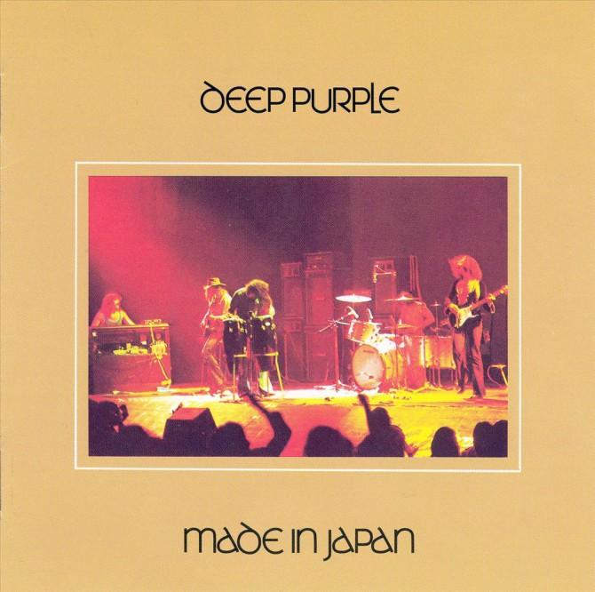 Deep Purple — Made in Japan