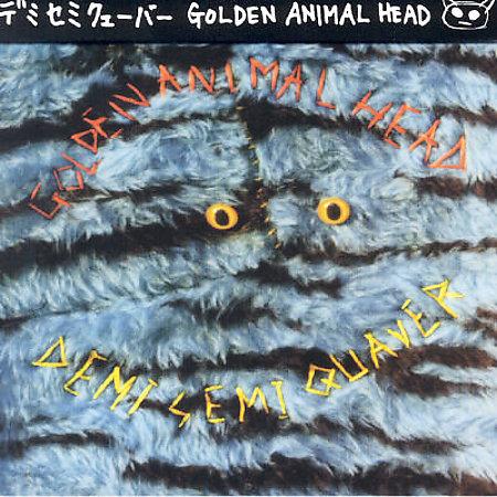 Demi Semi Quaver — Golden Animal Head