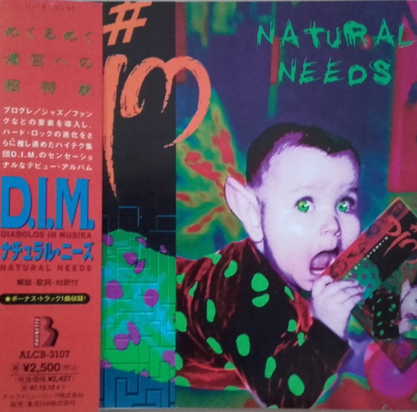 Natural Needs Cover art