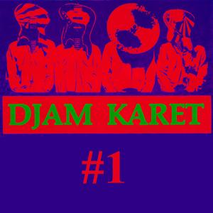 Djam Karet — #1