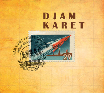 Djam Karet — The Trip