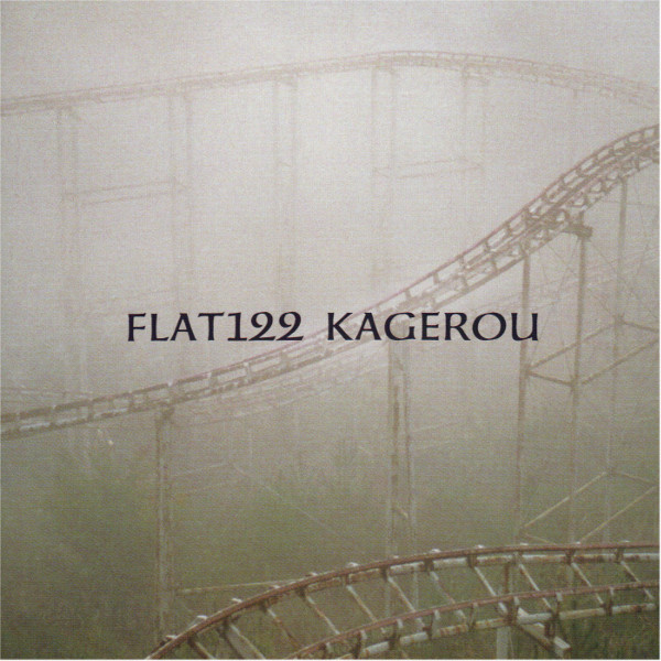 Flat122 — Kagerou