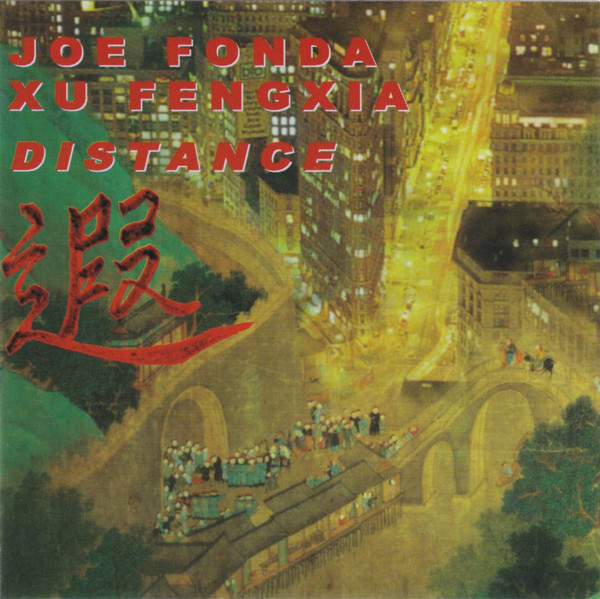 Joe Fonda / Xu Fengxia — Distance