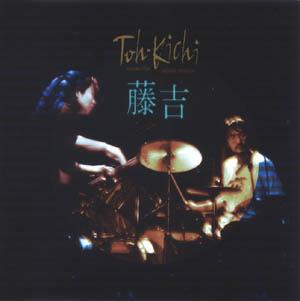 Satoko Fujii / Tatsuya Yoshida — Toh-Kichi