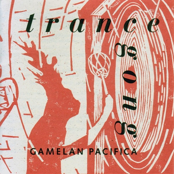Trance Gong Cover art