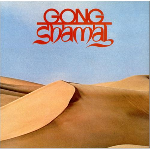 Gong — Shamal