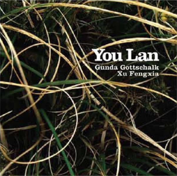 Youlan Cover art