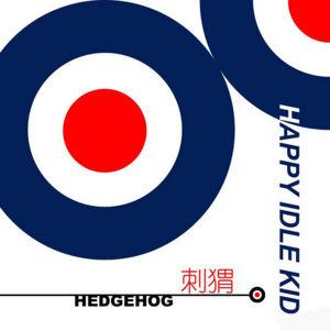 Hedgehog — Happy Idle Kid