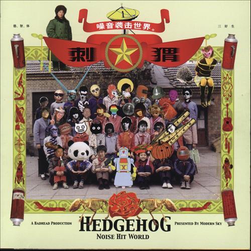 Hedgehog — Noise Hit World
