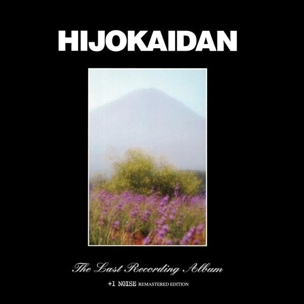 Hijokaidan — The Last Recording Album