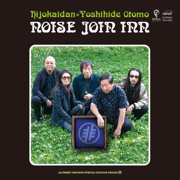 Hijokaidan x Yoshihide Otomo — Noise Join Inn
