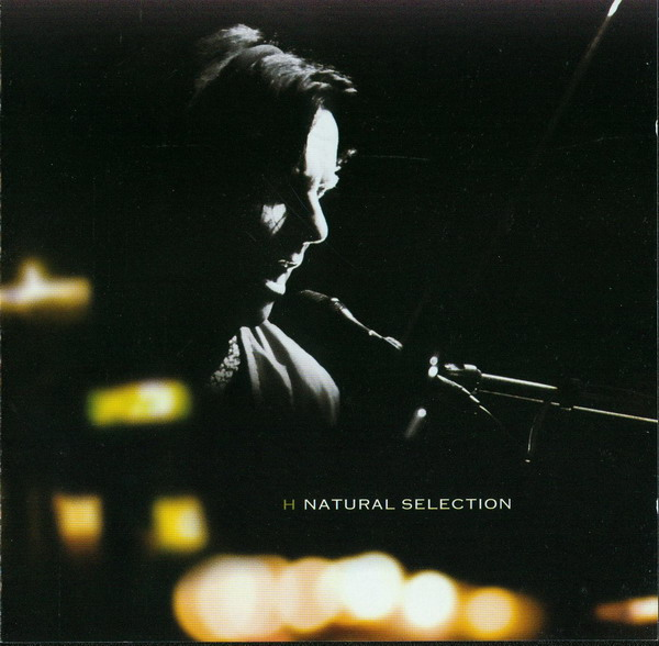 Natural Selection  Deluxe Edition No Cd