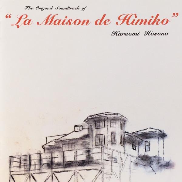 Haruomi Hosono — La Maison de Himiko