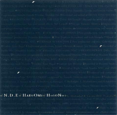 Haruomi Hosono — N.D.E.
