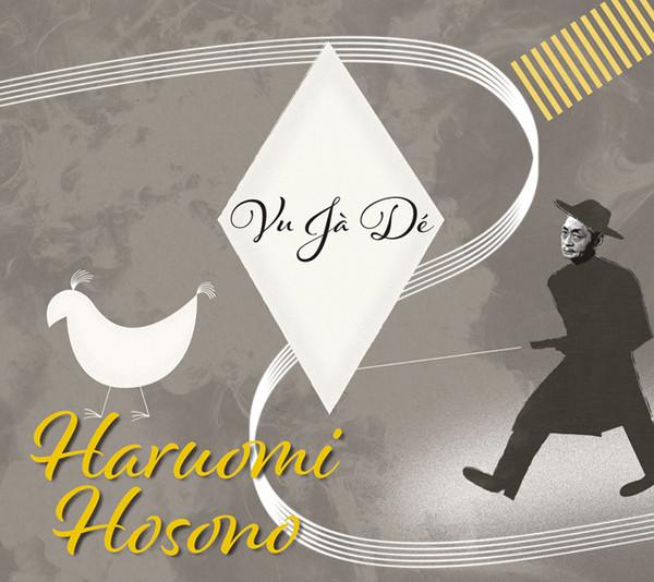 Haruomi Hosono — Vu Jà Dé