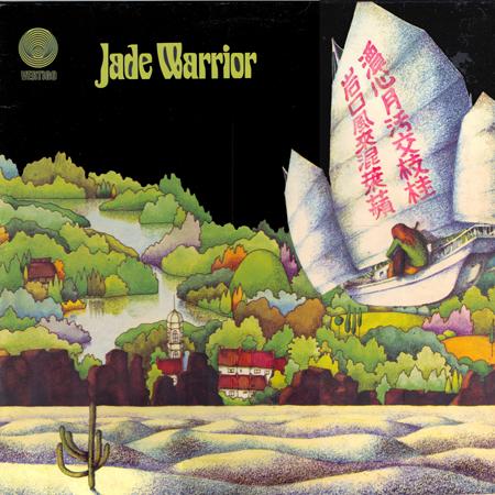 Jade Warrior — Jade Warrior