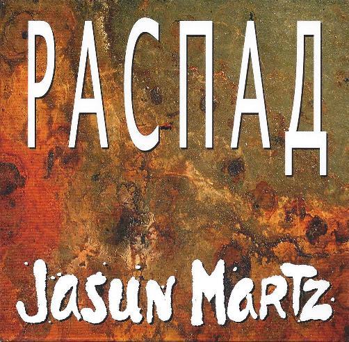 Jasun Martz — Raspad