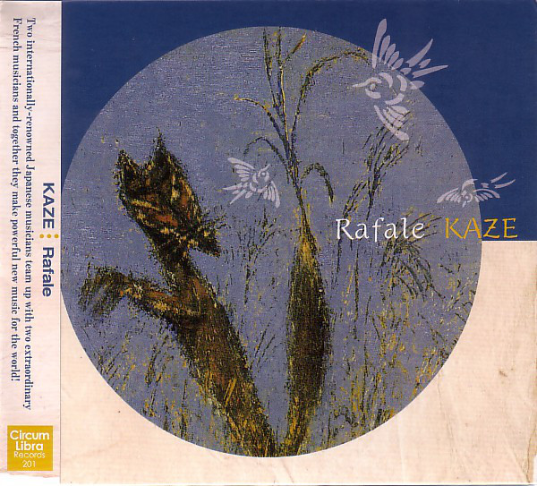 Kaze — Rafale