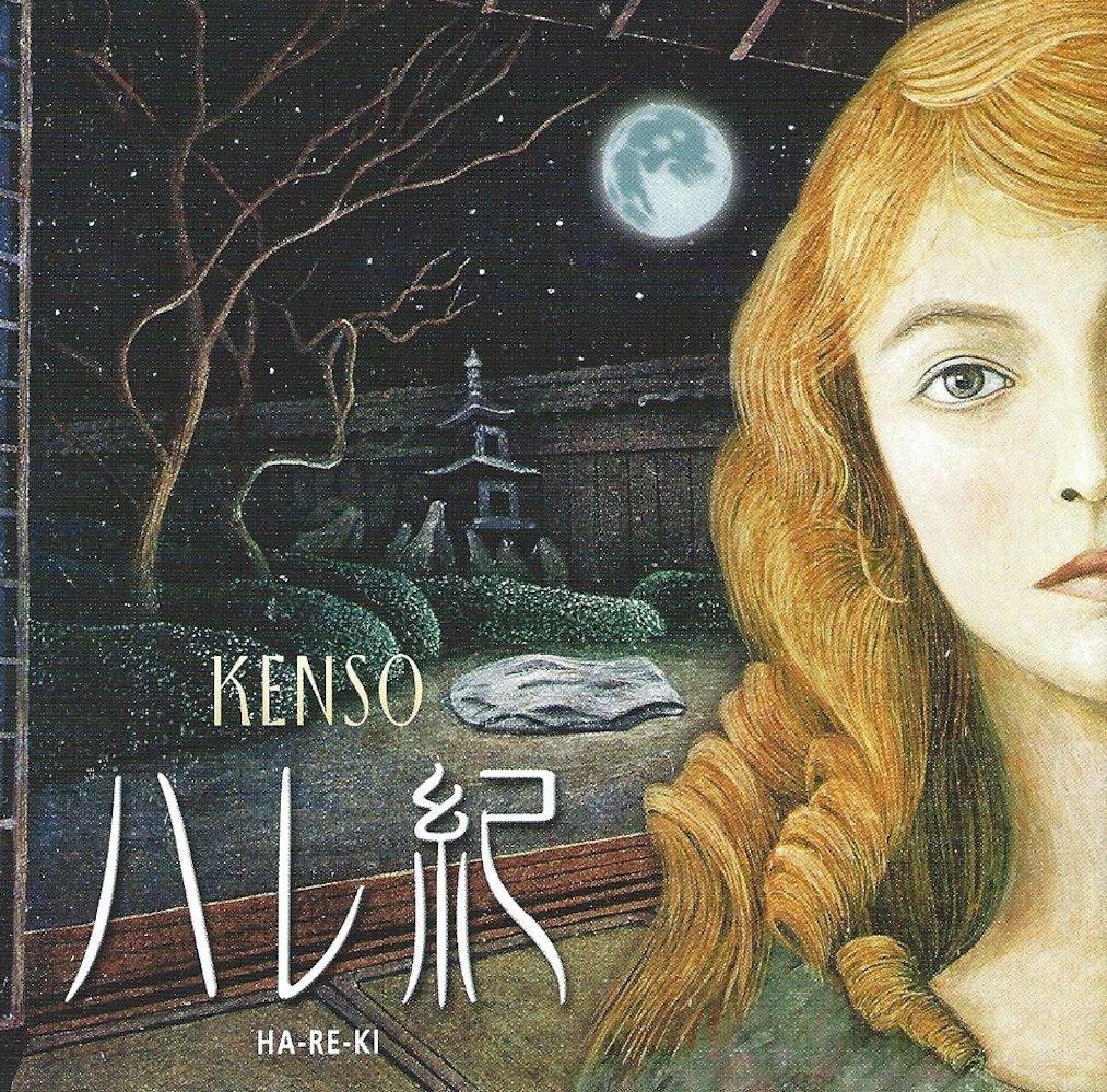 Kenso — Ha-Re-Ki