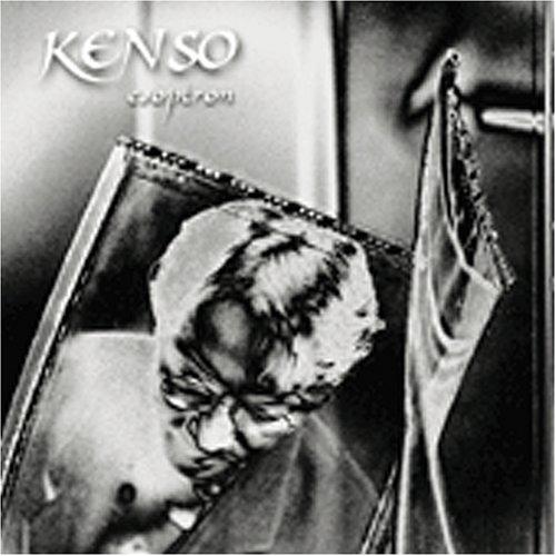 Kenso — Esoptron