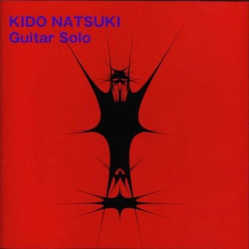 Natsuki Kido — Guitar Solo