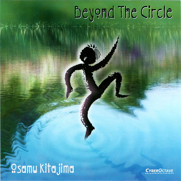 Beyond the Circle Cover art